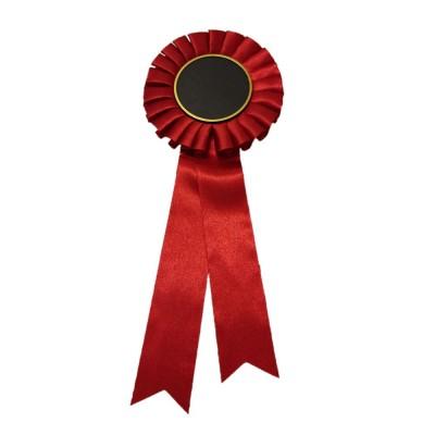 Prisrosett 1-Krans Röd